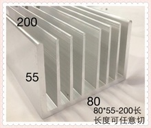 High tooth Aluminum Extrusion sections 80*55-200 Length aluminum radiator /Electronic Aluminum heatsink