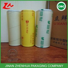 PVC stretch film,plastic film paper core,pvc cling film food packing film food wrapping plastic film ,