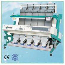 The Top Computing Processing Power Grain Color Sorting Separate Machine