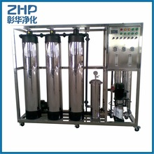 ZHP-500 automatic water purifier by cooling system,