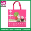 new recycle eco friendly non woven suit cloth carrying bag