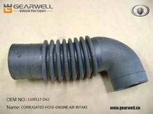 Part Great Wall Deer CORRUGATED HOSE-ENGINE AIR INTAKE OEM NO.:1109117-D62