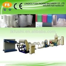 FSEPE 90 EPE Foamed Sheet Plastic Machine/EPE Foam Plastic Sheet Extruder Machine, PE Foam Plastic Extrusion Line