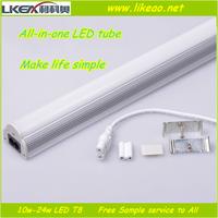 2015 new cost but best 4 ft led tube light