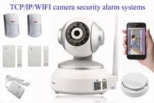 2014 IP camera home alarm system with PIR motion sensor