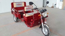 800W/1000W electric passenger three wheel motorcycle