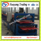 color steel double layer roofing tile forming equipment, roofing machinery