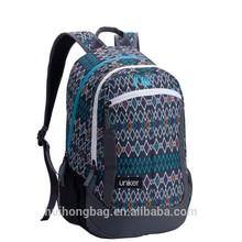 2015 Latest design high school backpack hot sale