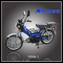China wholesale cheap new ciclomotores 50cc para venda