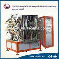 Vacuum Evaporation Lens Hard Coating Machine