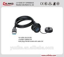 IP67 Waterproof Instruct Car MP3 Player FM Transmitt USB Connector Panel Mount