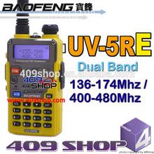 Packin UV5RE Dual-band Baofeng radio china police mobile radio