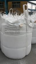 Ground Granulated Blast Furnace Slag plant supply