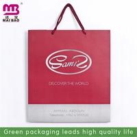 good for promotion custom led logo design paper packaging bag
