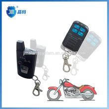 Scooter Alarm Lock