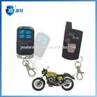Keyless Start Motor Bike Burglar Alarm
