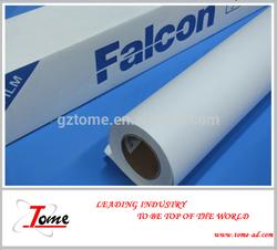 self adhesive vinyl film,vinyl floor adhesive,poly vinyl rolls