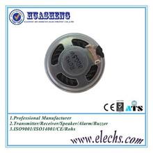 Low profit electronic factory computer speaker