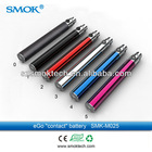 Best selling e cigarette battery 900mah ego contact battery with usb charger