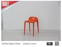 home furniture tansparent plastic chair high chair for bar