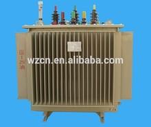 International Standard power transformer 63kva oil-immersed transformer price