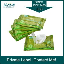 OEM/ODM Manufacture ( 1~200pcs ) All kinds bamboo wet wipe