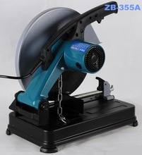wholesale cut-off machine used industry
