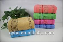 2014promotion gift stock towel bath towels pakistan