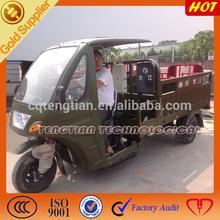 China cabin three-wheel motorcycle