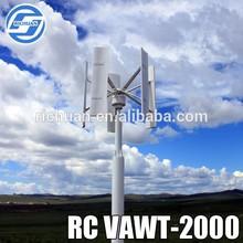 2kw / 2000 w vertical de aerogeneradores / generador del dínamo de precios