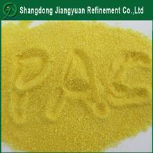 Water treatment light yellow color drinking water grade Polyaluminium Chloride/PAC 30%