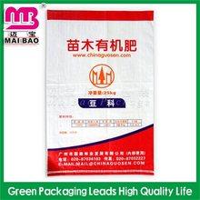 plastic high-capacity woven bag luggage
