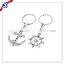 high end custom shaped metal compass custom keychains