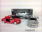 1:32 Diecast Models Cars Real Metal Model Car
