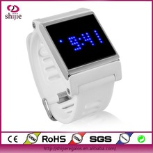 Blue LED Touch Screen Wrist Watch - Time, Date, White Strap