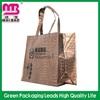 non toxic high quality metallic reusable shopping bag
