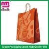 reach sgs/intertek standard cheap virgin sack kraft paper bag
