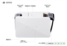 10000mAh Power Bank, Mobile Power, Portable Charger for Iphone