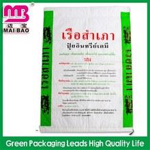 2014 popular design bopp woven bag animal