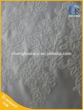 2014 Dress Cord Lace