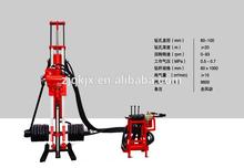 mini hole drilling machine small borehole drilling machine