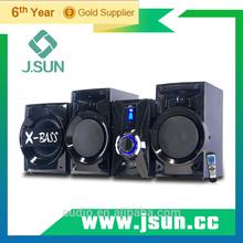 DM-8211 200W Best Hi Fi 2.1 heavy bass speaker