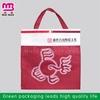 personal simple design purple eco friendly bag reusable shopping soft han