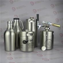 2L beer growler for ceramic water dispenser faucet