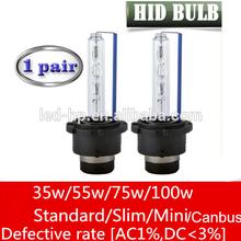 12V 35W 4300K 6000K D2S AC HID Xenon Bulb