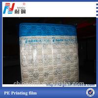 PE bag film finished mattress compression film