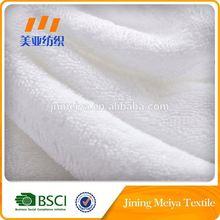 100%Cotton Satin Border Hotel Towel