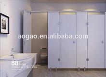Aogao 88 series compact HPL public toilet