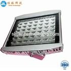 2014 China LED Panel Light Price