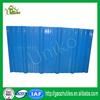 anti-ultraviolet low price asphalt roofing sheet